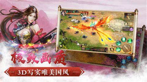 上古修仙诀游戏官方网站下载最新版图3: