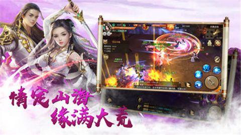 上古修仙诀游戏官方网站下载最新版图1: