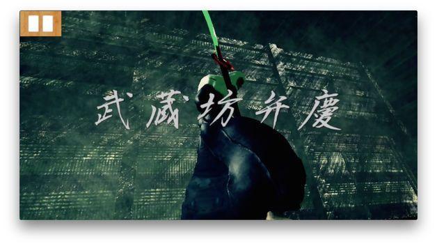 武士vs武士游戏下载最新版图2: