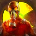 辐射之城游戏