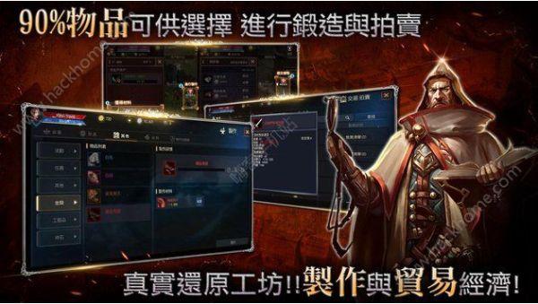 永恒纷争光明与秩序官方网站下载正式版游戏图2:
