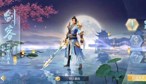 九州青云志官方下载安卓版游戏图2: