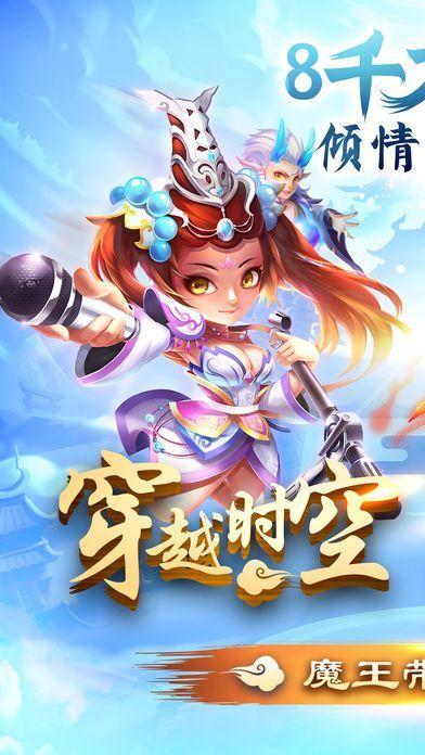 翻滚吧三国手游官网下载安卓版图1: