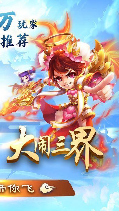 翻滚吧三国手游官网下载安卓版图2:
