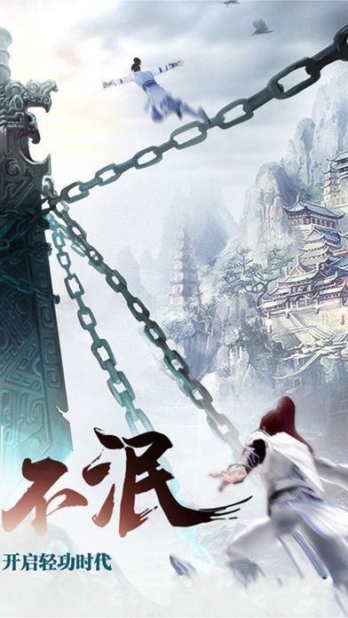 剑啸红尘游戏官方网站下载最新版图2: