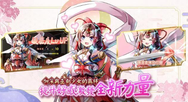 式姬转游记官方网站预约安卓最新版图3: