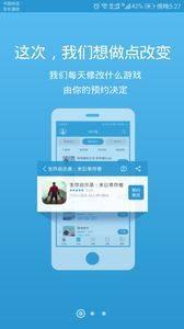 骑士助手官方网站app图2