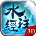水经注手游官网下载安卓版 v3.4.0