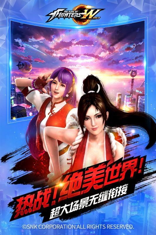 拳皇世界手游官方最新最新版下载图5: