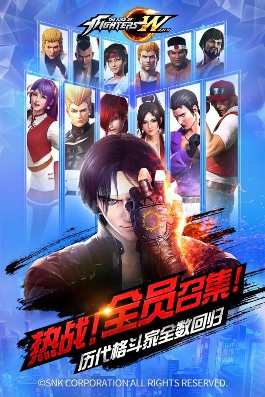 拳皇世界手游官方最新最新版下载图3: