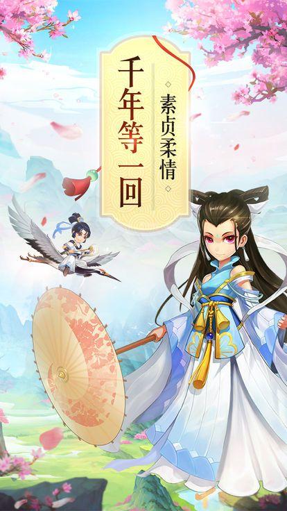 大话西湖游戏官方网站下载安卓版图5: