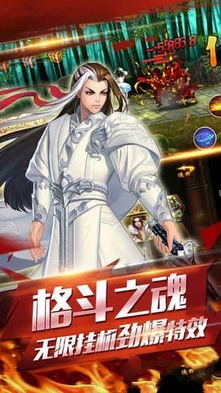 大武侠挂机游戏官方网站下载最新版图1: