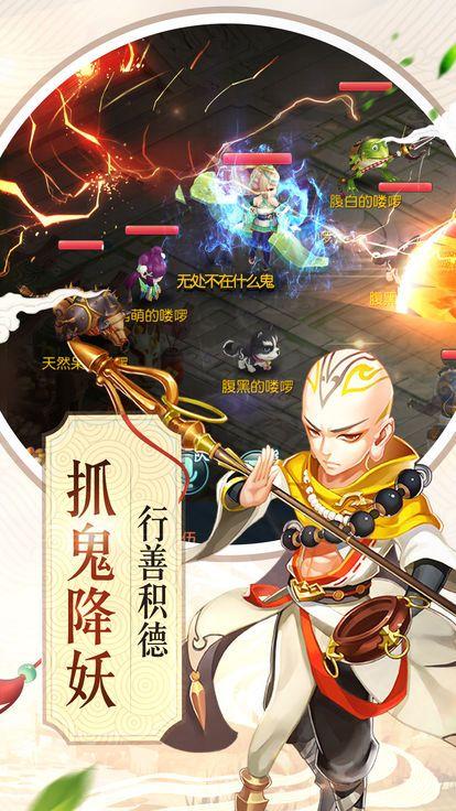 大话西湖游戏官方网站下载安卓版图2: