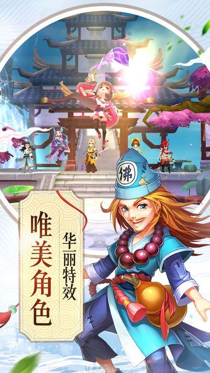 大话西湖游戏官方网站下载安卓版图4: