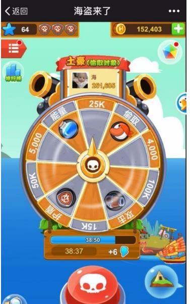 微信海盗来了无限能量修改版游戏下载图4:
