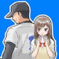 棒球女友安卓版
