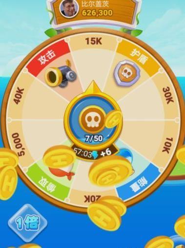 微信海盗来了无限能量修改版游戏下载图3: