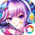 梦幻劲舞世界游戏官方网站预约测试版