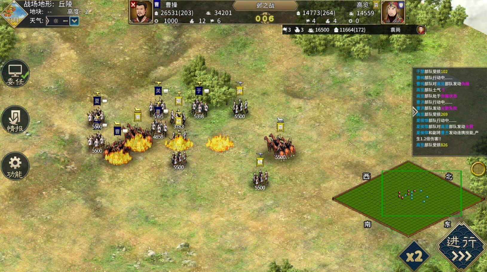 三国志汉末霸业安卓免费版官方正版下载图2: