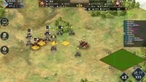 三国志汉末霸业攻略完整版图2