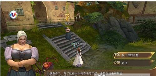 异世界大陆手游官网预约最新版图5: