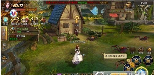 异世界大陆手游官网预约最新版图3: