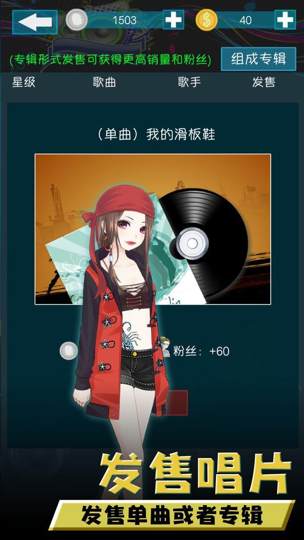 偶像计划手游官网下载安卓版图3: