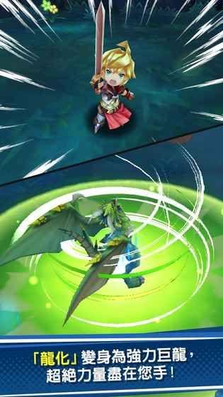 Dragalia Lost失落的龙约ios中文游戏官网版下载图2:
