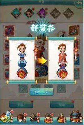 蜀山御风行H5游戏官方下载手机版在线玩图4: