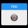 PDD吃鸡语音包百度版
