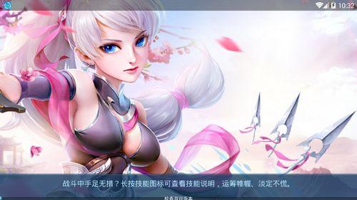仙萌外传游戏官方网站下载最新版 v1.0.6截图