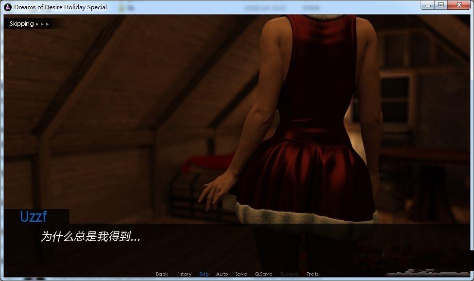 欲望与梦想ep11全剧情解锁汉化修改版下载图4: