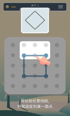 点线交织手机游戏最新版图3: