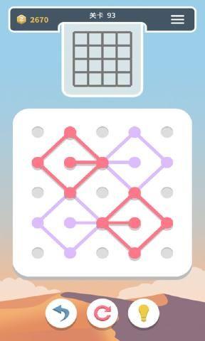 点线交织手机游戏最新版图1: