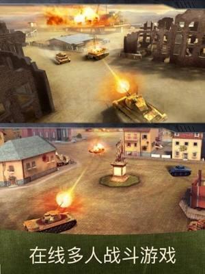 战争机器坦克大战游戏官网图3