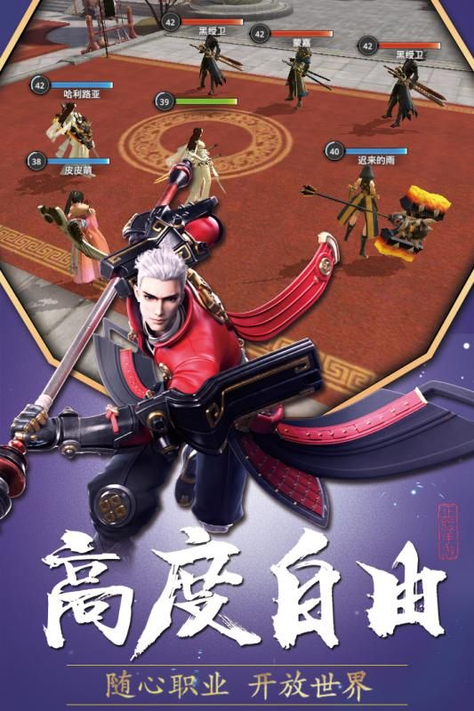 巴清传手游官网下载安卓版图1: