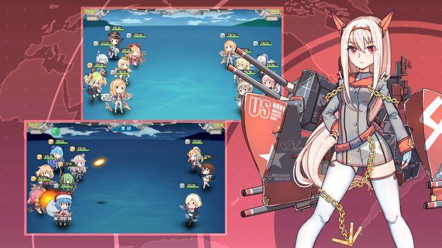 战舰少女r3.7.0反和谐版下载更新安装地址图4: