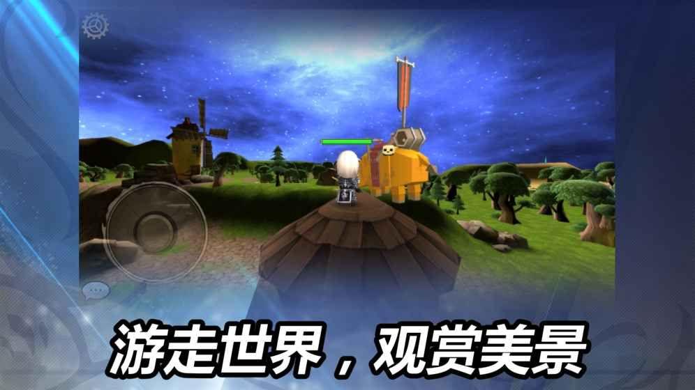 龙之气息手游官网下载最新版图3: