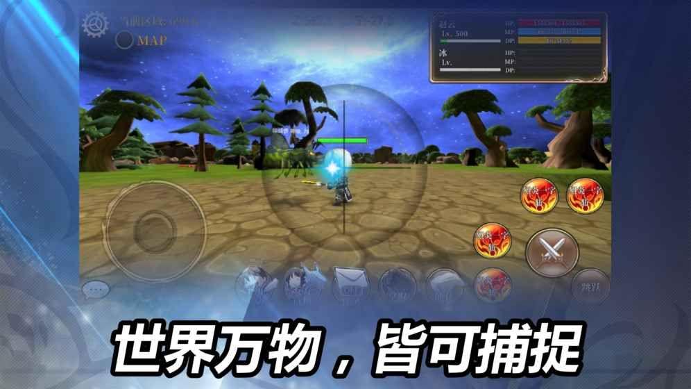 龙之气息手游官网下载最新版图4: