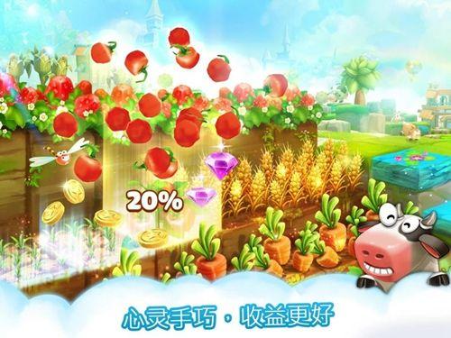 养殖动物农场手游官网下载安卓版图4: