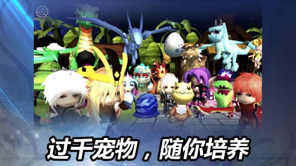 龙之气息手游官网下载最新版图1: