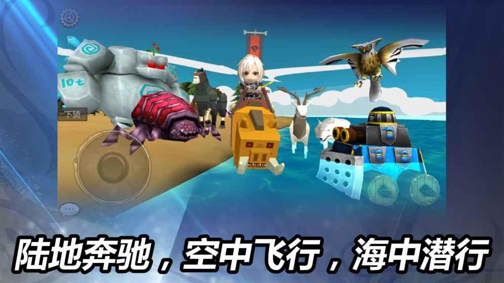 龙之气息手游官网下载最新版图5:
