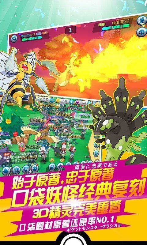 精灵觉醒游戏官方网站下载正式版图2: