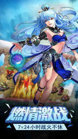 姬萌三国游戏官方网站下载最新版图4: