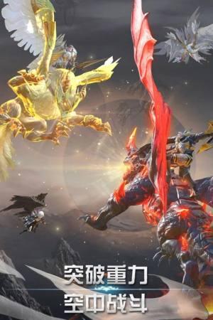 天空之门游戏官方网站图1