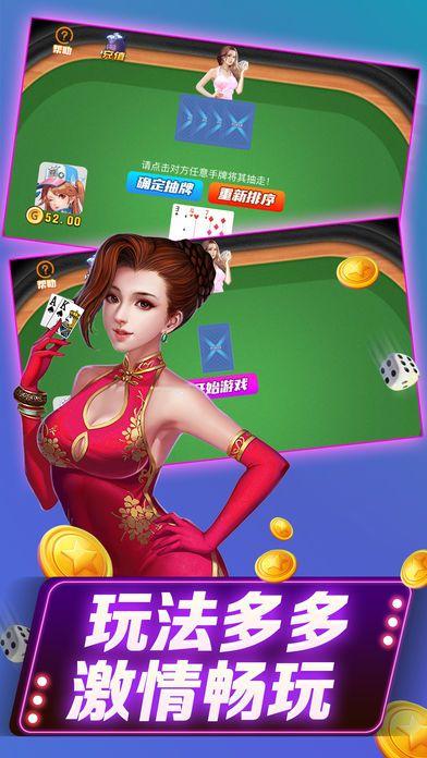 方块娱乐app官方网站下载正版游戏图1: