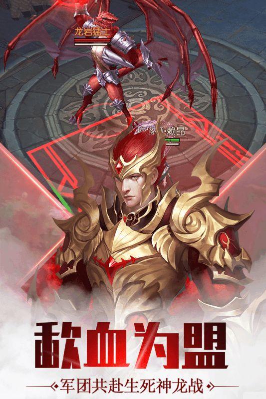 圣痕觉醒手游官网下载安卓版图2: