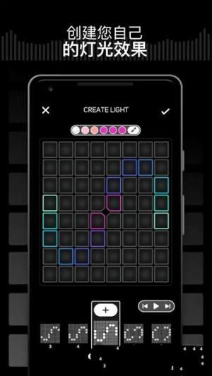 Super Lights打击垫游戏图2