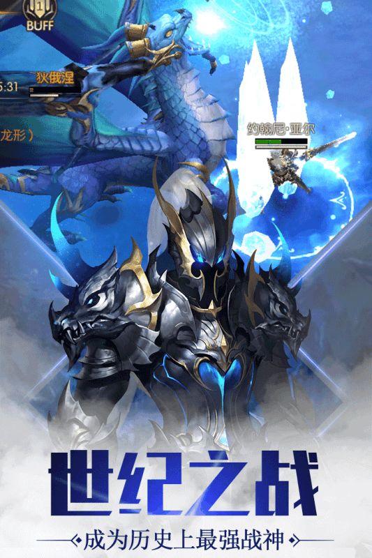 圣痕觉醒手游官网下载安卓版图1: