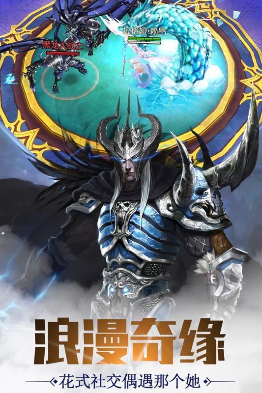 圣痕觉醒手游官网下载安卓版图5: